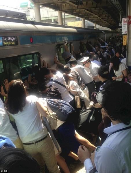 Commuter Help